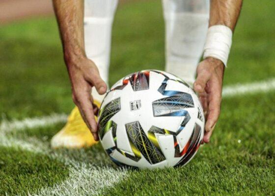 604747 euro 2021 de football face a la menace du covid 19 que prevoit l uefa - Onze d'Afrik - L'actualité du football